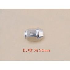 Гайка колесная Great Wall 3101014-K00