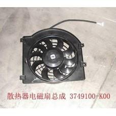 Вентилятор радиатора кондиционера Great Wall Hover 3749100-K00