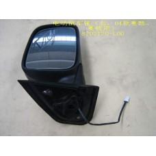 Зеркало заднего вида правое Great Wall Pegasus 8202120-L00