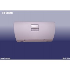 Бардачок серый Chery Amulet A11-5305700AL